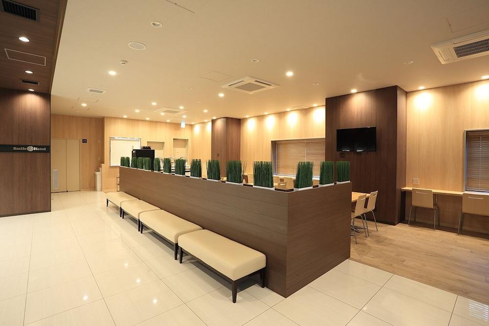 Smile Hotel Hakata Ekimae Fukuoka Hotelbewertungen 2018 Expedia De