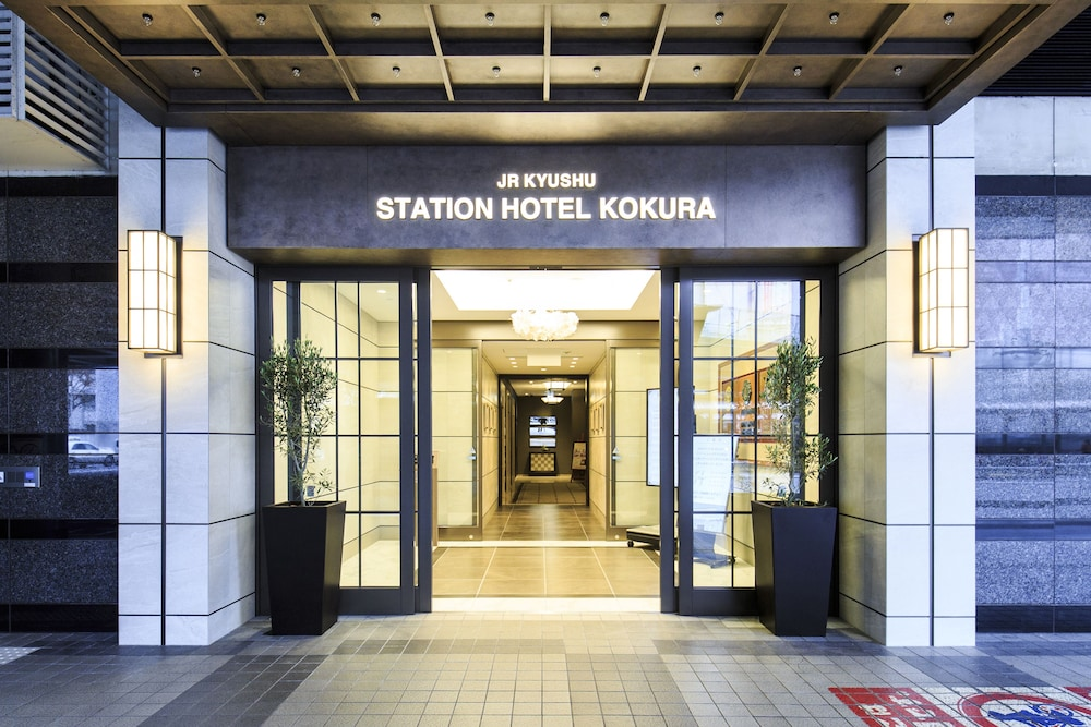 Property Entrance, JR Kyushu Station Hotel Kokura