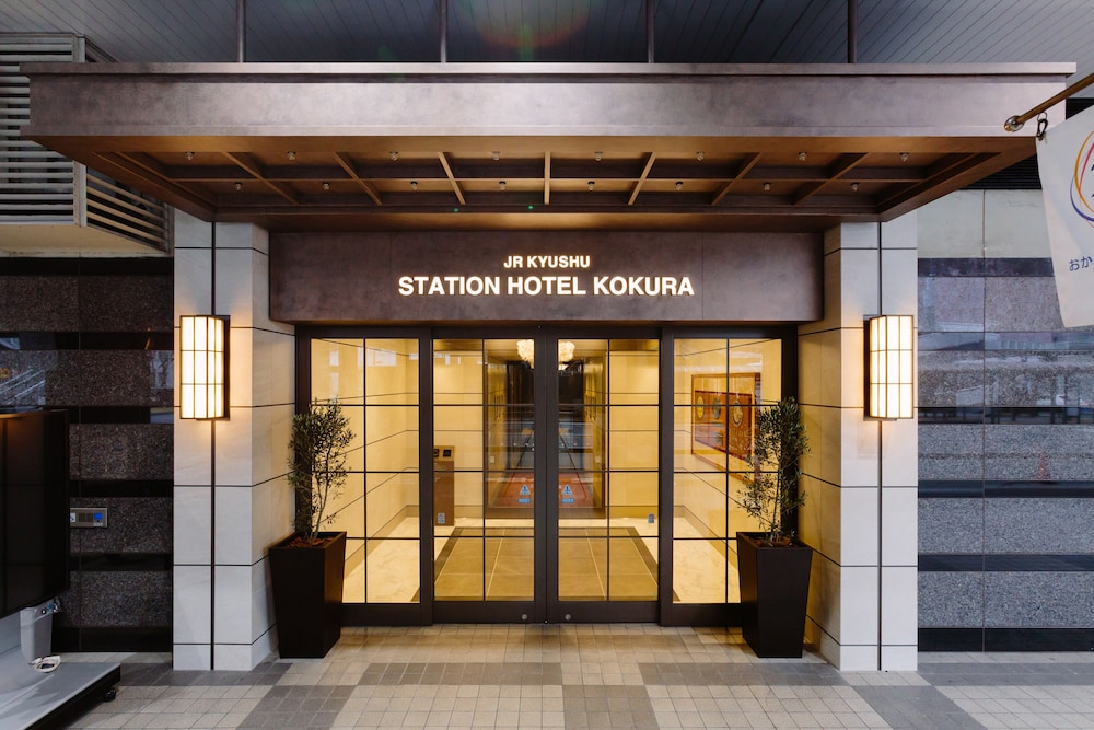 Front of Property, JR Kyushu Station Hotel Kokura