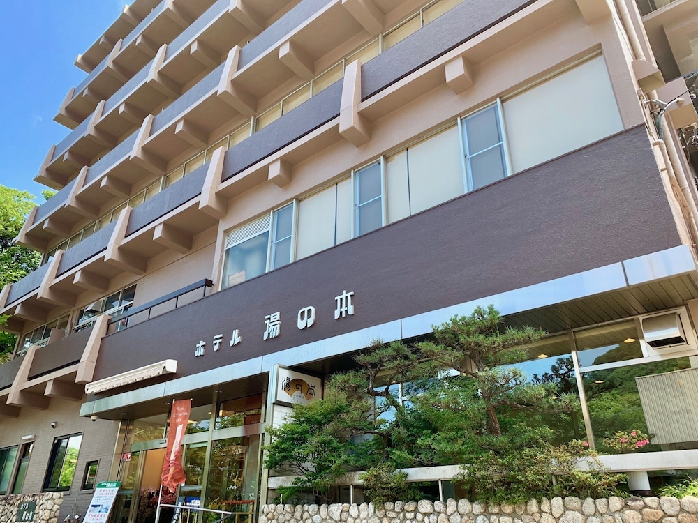 Featured Image, Hotel Yunomoto