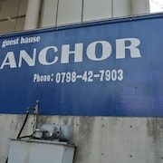 GuestHouse ANCHOR