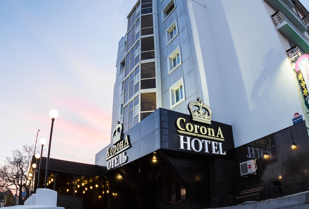Front of Property, Corona Hotel