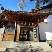 Lijiang Mansion House of Chao Marshal