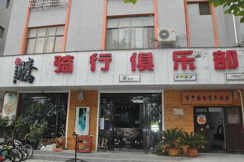 Dengfeng Climb International Hostel