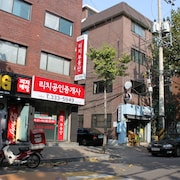 Sonogong Guest House - Hostel