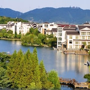 Narada Resort & Spa Xanadu Hangzhou
