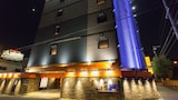 Towers Hotel - Adults Only - Osaka Hotels