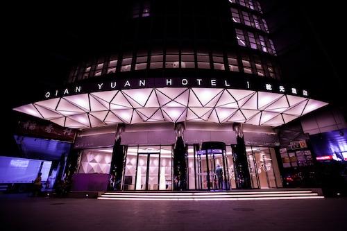 ベイジン チエンユエン ホテル