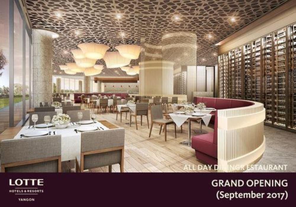 Lotte Hotels And Resorts Yangon