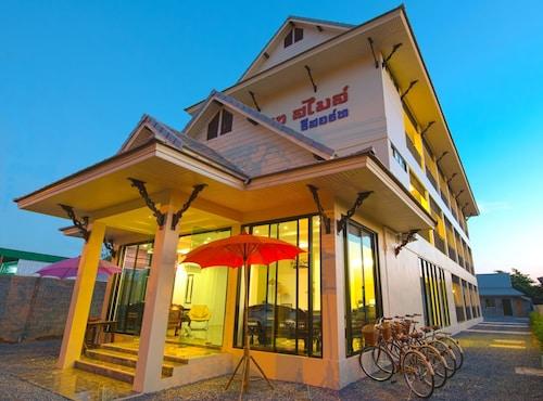SakSukSmile Resort