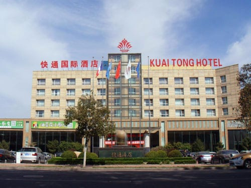칭다오 콰이퉁 인터내셔널 호텔