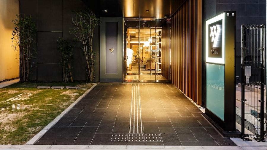 Hotel Vista Nagoya