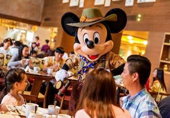 Magic Road, Hong Kong Disneyland Resort, Lantau, Hong Kong.