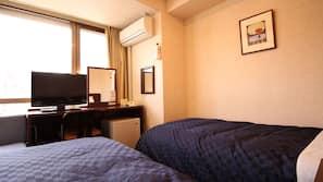 Blendingsgardiner, wi-fi (inkludert) og sengetøy