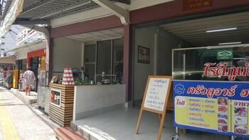 DU-R Hostel