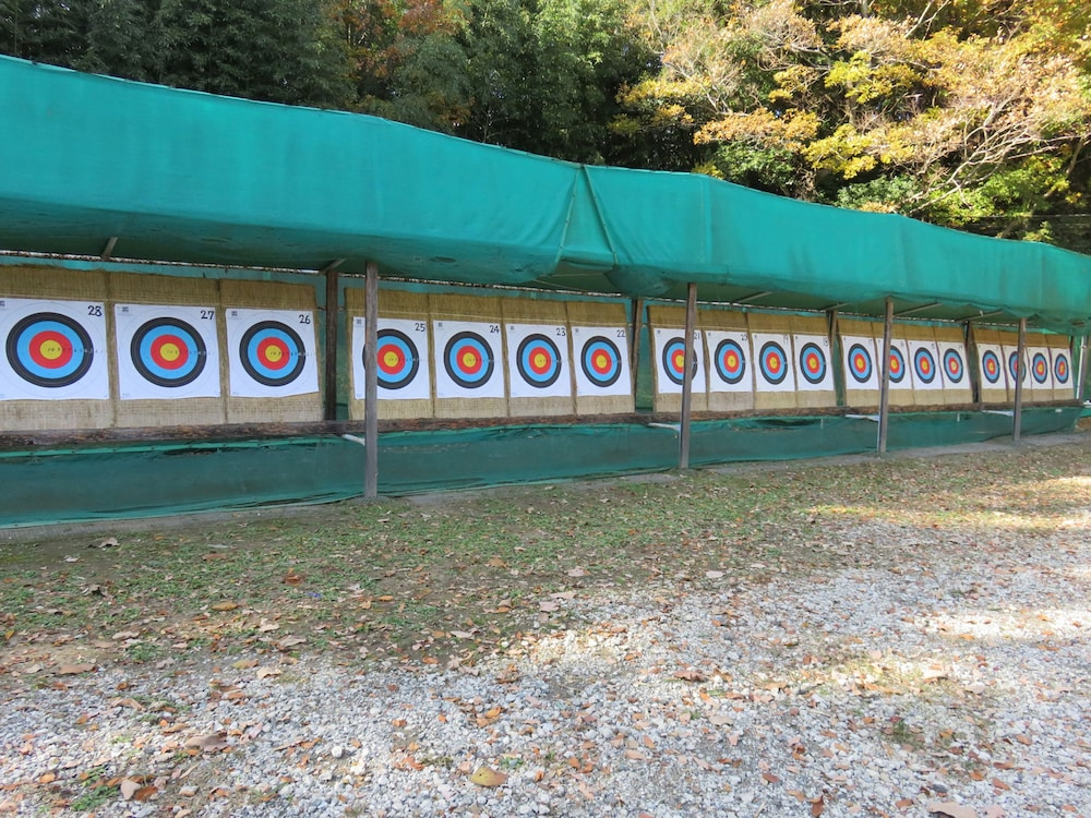 Archery, TSUMAGOI RESORT SAI NO SATO
