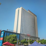 Wuhan Chaoman Hotel Optic Valley