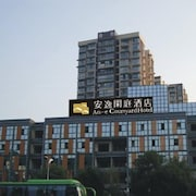 Ane 158 Courtyard Yibin Branch