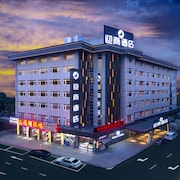 Insail Hotels Gongbei Port Zhuhai