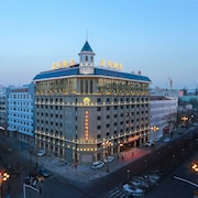 Aulicare Collection Hotel Harbin