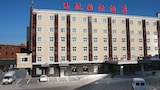 Airport Yuanhang International Hotel - Beijing Hotels