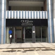 CresAisa Livings Changzhou