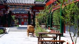 Heyuan International Youth Hostel - Beijing Hotels