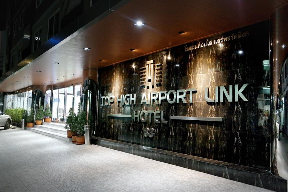Top High Airport Link Hotel (Bangkok) – 2019 Hotel Prices