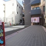 Oak Hostel Sakura
