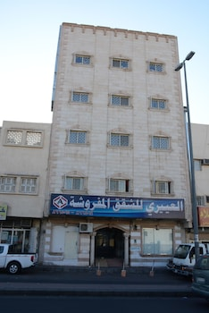 Al Eairy Furnished Apt Al Madinah 4