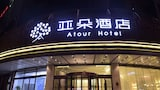 Olympic Sailing Center Atour Hotel - Qingdao酒店