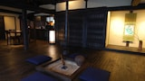 Tougenkyo-iya Mountain Village - Miyoshi Hotels