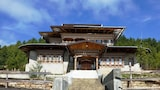 Chumey Nature Resort - Bumthang Hotels