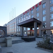 Guo Men Business Hotel