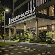 North star Hangzhou Expo Center Hotel