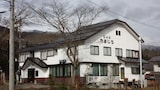 Lodge Yamajyuu - Hakuba Hotels