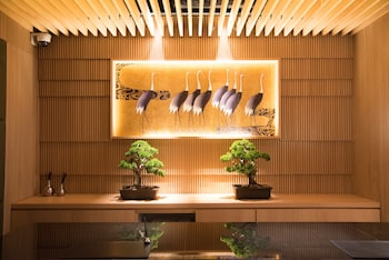 The Centurion Hotel Classic Akasaka
