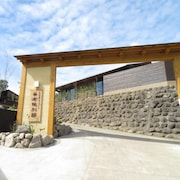Longlife Resort Yufuin Bettei