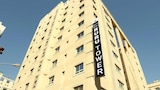 RuRu Tower - Manama Hotels