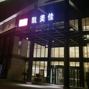 CAMIC Inn Beijing