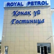 Royal Petrol Hotel Taldykorgan