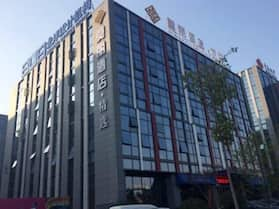 Molly Hotel Select Qingdao