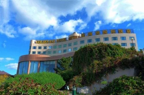 골든 베이 호텔 웨이하이