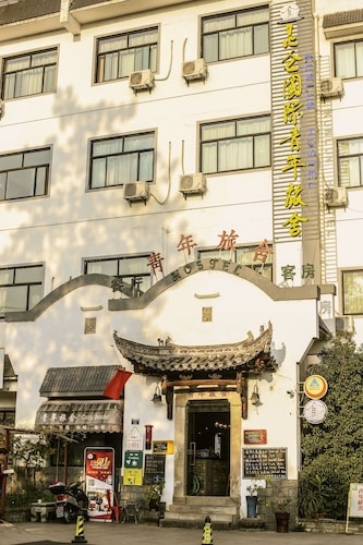 Kunlun International Youth Hostel (Huangshan City Branch)