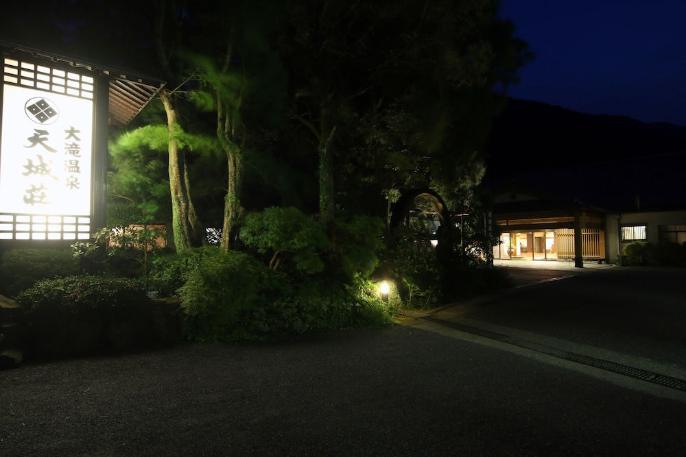 Front of Property - Evening/Night, Liberty resort AMAGISO