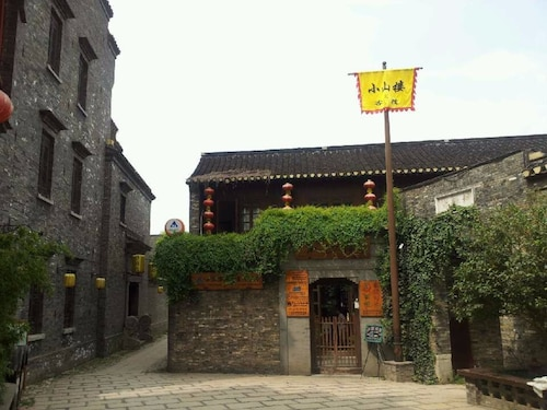 Xiaoshanlou International Youth Hostel