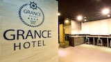 Grance Hotel - Busan Hotels