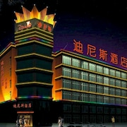 Dinis Business Hotel Kaiyuan Branch