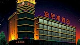 Dinis Business Hotel Kaiyuan Branch - Luoyang Hotels