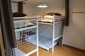 阿畢諾和平之家 - 青年旅舍